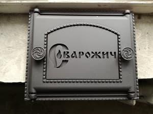 таблички из металла